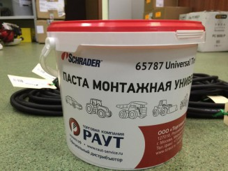 65787-67 Universal Tire Mountig Crem Паста шиномонтажная универсальная